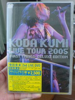 KOUDA KUMI2005